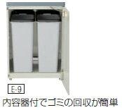 山崎産業(コンドル)リサイクルボックスEE-9アースブラウン(YW-55L-ID)