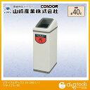 山崎産業(コンドル) リサイクルボックス EK-360 L-1 YW-127L-ID