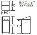 山崎産業(コンドル)リサイクルボックスRB-K500SPボディアイボリー/蓋ブルー(YW-62L-ID)