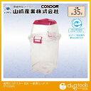 山崎産業(コンドル) 積水透明エコダスター#35一般用 レッド TPD35R
