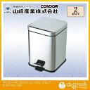 山崎産業(コンドル) コンドル(トイレ用汚物入れ)サニタリーボックスST−K6 ブラック DP-23L-SB