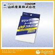 山崎産業(コンドル) マジックトールスポンジ メラミンスポンジ (FU386-000X-MB)