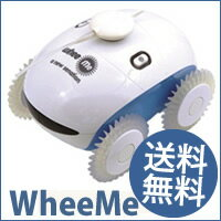 5月9日 NHK まちかど情報室で紹介されました♪ 『背中を優しく刺激してくれるロボット』 レ...