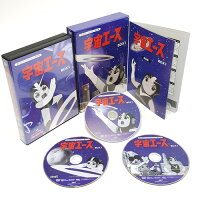 宇宙エースHDリマスターDVD-BOXBOX1&2想い出のアニメライブラリー第47集タツノコプロの第一号制作作品放送開始50周年記念