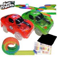 ファントラックFunTracksは、LEDライトを点滅しながら曲がりくねったトラックを走ります