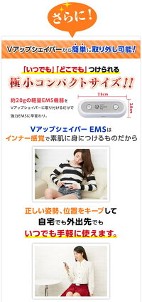 https://image.rakuten.co.jp/tv-hit/cabinet/1381_1390/1384_26.jpg