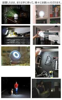 【センサーブライト360】1台3役の人感センサーライトLEDセンサーライトLEDライト電池式災害・防犯用人感センサー多用途簡単設置高感度センサーによる自動点灯持ち運び、屋外軒下への設置も可能!SensorBrite360°センサーブライト360