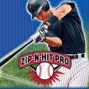 ジップヒットは本格的な練習ができるバッティングマシーン!即納! 【ジップヒット ZIPHIT】...