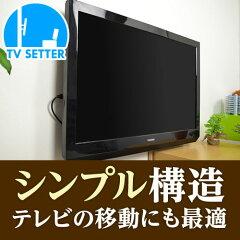 壁掛けテレビ金具 壁掛けテレビ 37-52インチ対応 スリム設置 TVセッタースリム GP10…