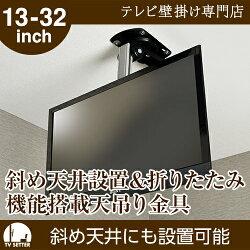 TVセッターハングVS40SSサイズ