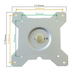 TVセッターハイラインGS312SSサイズ
