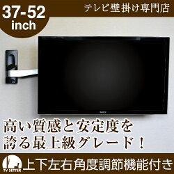 TVセッターハイラインUD112Mサイズ
