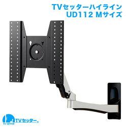 TVSHLUD112MC