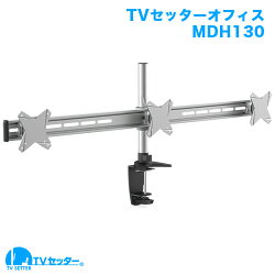 TVセッターオフィスMDH130
