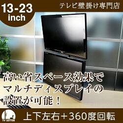 TVセッターオフィスMDV120