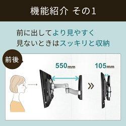 TVセッターハイラインHA114M/Lサイズ
