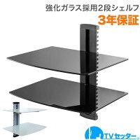 壁掛けシェルフ 棚 2段タイプ TVセッターシェルフ PL122