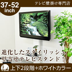 TVタワースタンドGP501