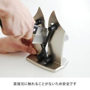 直接刃に触れることがないため安全です