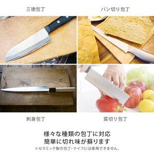 様々な種類の包丁に対応簡単に切れ味が蘇ります※セラミック製の包丁・ナイフには使用できません。