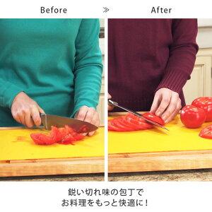 鋭い切れ味の包丁でお料理をもっと快適に!