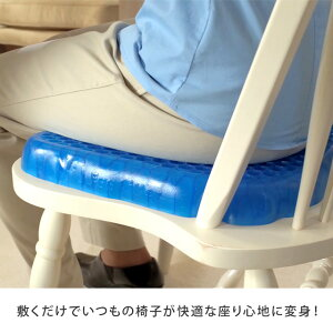 敷くだけでいつもの椅子が快適な座り心地に変身!