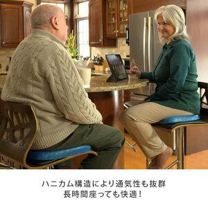 ハニカム構造により通気性も抜群長時間座っても快適!