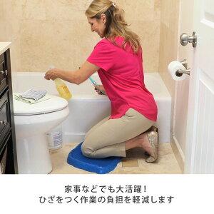 家事などでも大活躍!ひざをつく作業の負担を軽減します