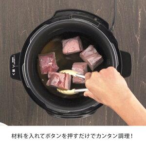 材料を入れてボタンを押すだけでカンタン調理!