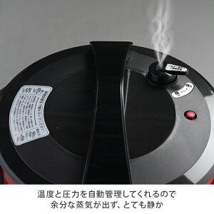 温度と圧力を自動管理してくれるので余分な蒸気が出ず、とても静か