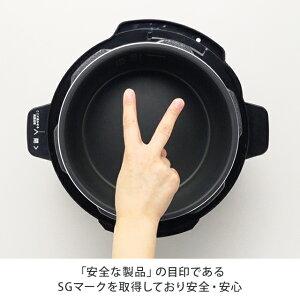 「安全な製品」の目印であるSGマークを取得しており安全・安心