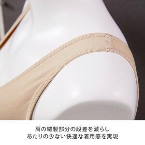 肩の縫製部分の段差を減らしあたりの少ない快適な着用感を実現