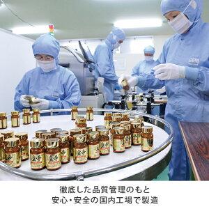 徹底した品質管理のもと安心・安全の国内工場で製造