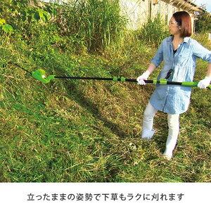 立ったままの姿勢で下草もラクに刈れます