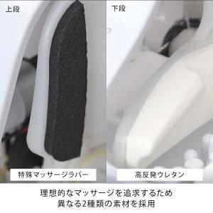 理想的なマッサージを追求するため異なる2種類の素材を採用