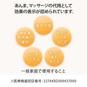 ※医療機器認証番号:227AKBZX00037000
