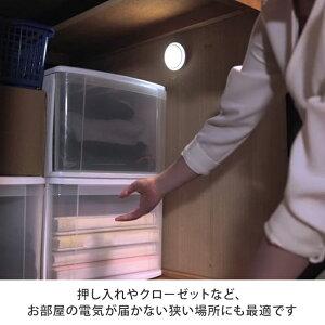 押し入れやクローゼットなど、お部屋の電気が届かない狭い場所にも最適です