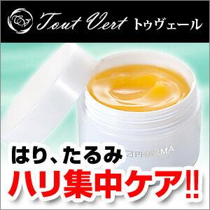 エイジングケアには最適の高保湿ゲルです肌荒れ対策に、敏感肌、乾燥肌にお勧めの高保湿オール...