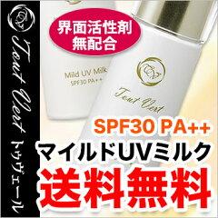 敏感肌の日焼け止めクリーム!使いやすいUVケア8選 | 紫外線(UV)ケアガイド