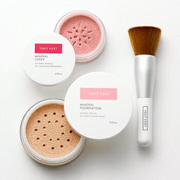 送料無料!BBクリームの仕上げにもお勧め!毛穴や小じわを目立たせない!乾燥肌のための日本製MMU(パウダーファンデーション) トゥヴェール ミネラルファンデーション9g&フェイスブラシ&ミネラルチーク1色セット