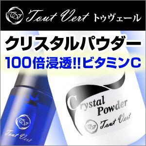 高浸透ビタミンC誘導体化粧水APPS 1%300ml分。医薬部外品工場で製造。お手軽に化粧水を作れる...