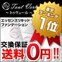 しみやしわをぼかす日本製BBクリームタイプリキッドファンデーション送料無料20種類の美容成分...