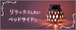 【正規ルート商品】【在庫あり】シャープベッドサイド用イオン発生機IG-GBP1-Wホワイト【送料無料】