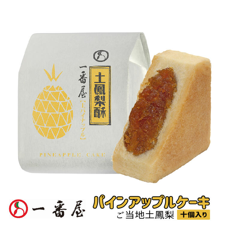 クッキー・焼き菓子, その他  10 ichibanya