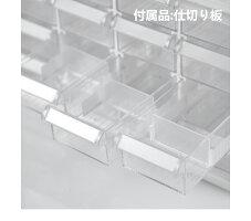 工具収納工具キャビネットパーツキャビネット工具箱ツールボックスパーツケースパーツトレイ小物入れコンテナ引き出し6個10個12個20個【SHUTER】【livinbox】【台湾直送】