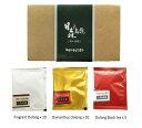 ティーバッグセット 詰め合わせ 3種類入り 台湾茶 有機 清香烏龍茶 桂花烏龍茶 烏龍紅茶 茶葉 ド