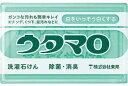 【メール便送料無料】東邦 ウタマロ洗濯石けん 133g【1個】