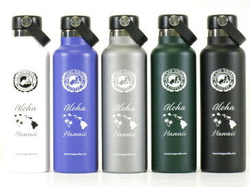 Island Vintage Coffee(アイランドヴィンテージコーヒー)Hydro Flask(ハイドロフラスク)コラボ【Hawaii限定】【Hawaii直輸入】【ハワイ発】21oz Standard Mouth ステンレスボトル 水とう 保冷保温5colors 21oz/621ml・