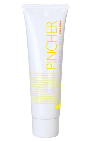 PINCHERintensivecream