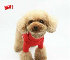 【メール便可】【犬服・ドッグウェア・春・夏・シンプル・プチプラ・犬用Tシャツ】シンプル使いやすいベーシックTシャツ